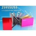 ORICO 2595SUS3 2.5inch SATA HDD External enclosure